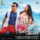 Uttama Villain (Telugu) [Original Motion Picture Soundtrack]/Ghibran