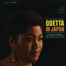 Odetta in Japan (Live)/Odetta