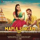 Mapla Singam (Original Motion Picture Soundtrack)/N.R. Raghunanthan