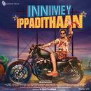 Innimey Ippadithaan (Original Motion Picture Soundtrack)/Santhosh Dhayanidhi