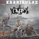 """Kaarirulae (From """"Avam"""")/Sundaramurthy KS & Kamal Haasan"""