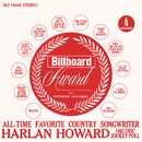 Favorite Country Songwriter/Harlan Howard