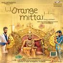 Orange Mittai (Original Motion Picture Soundtrack)/Justin Prabhakaran