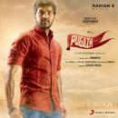 Pugazh (Original Motion Picture Soundtrack)/Vivek - Mervin