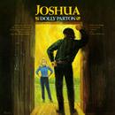 Joshua/Dolly Parton
