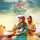 Chalk N Duster (Original Motion Picture Soundtrack)/Sandesh Shandilya
