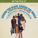 Around the Block, Around the World and Singalong Around the World/Arthur Malvin and the Singalong Chorus