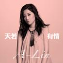 """Tian Ruo You Qing (Theme song of TV Drama """"Princess Weiyoung"""")/A-Lin"""