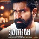 Saithan (Original Motion Picture Soundtrack)/Vijay Antony