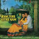 Ram Tere Kitne Nam (Original Motion Picture Soundtrack)/R.D. Burman