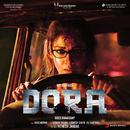 Dora (Original Motion Picture Soundtrack)/Vivek - Mervin