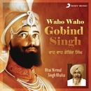 Waho Waho Gobind Singh/Bhai Nirmal Singh Khalsa