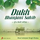 Dukh Bhanjani Sahib/Bhai Inderjeet Singh Khalsa