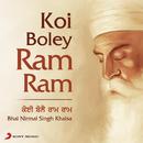 Koi Boley Ram Ram/Bhai Nirmal Singh Khalsa