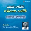 Japji Sahib Rehraas Sahib/Bhai Nirmal Singh Khalsa