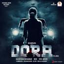 Dora (Telugu) [Original Motion Picture Soundtrack]/Vivek - Mervin