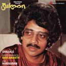 Sukoon/Hariharan
