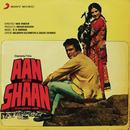 Aan Aur Shaan (Original Motion Picture Soundtrack)/R.D. Burman