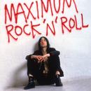 Maximum Rock 'n' Roll: The Singles (Remastered)/Primal Scream