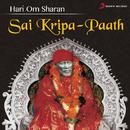 Sai Kripa-Paath/Hari Om Sharan