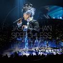 Jason Chan Speechless (Live in Concert 2017)/Jason Chan