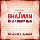 Bhajman Ram Krishna Hari/Mahendra Kapoor