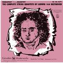 "Beethoven: String Quartet No. 7 in F Major, Op. 59, No. 1 ""Rasoumovsky""/Budapest String Quartet"