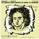 Beethoven: String Quartet No. 13 in B-Flat Major, Op. 130/Budapest String Quartet