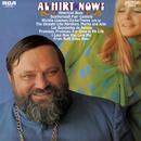 Al Hirt Now!/Al Hirt