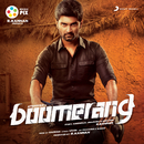 Boomerang (Original Motion Picture Soundtrack)/Radhan