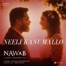 Neeli Kanumallo/A.R. Rahman & Nakul Abhyankar
