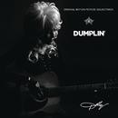 Jolene (New String Version [from the Dumplin' Original Motion Picture Soundtrack])/Dolly Parton