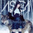ハイレゾ/Howling/ASCA