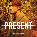 Present/Jason Chan