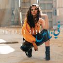 Fe Nas/Nathalie Saba