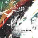 Broken Record/Travis Greene