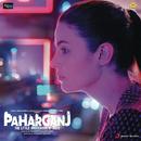 Paharganj (Original Motion Picture Soundtrack)/Ajay Singha