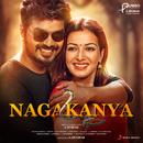 Nagakanya (Original Motion Picture Soundtrack)/Shabir