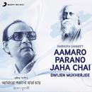 Aamaro Parano Jaha Chai (Rabindra Sangeet)/Dwijen Mukherjee