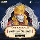 Sadguru Sainath Sagun Upasana, Vol. 3 (Dhup Aarti)/Ajit Kadkade