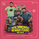 Nenjamundu Nermaiyundu Odu Raja (Original Motion Picture Soundtrack)/Shabir