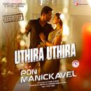 """Uthira Uthira (From """"Pon Manickavel"""")/D. Imman"""