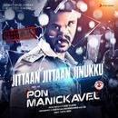 "Jittaan Jittaan Jinukku (From ""Pon Manickavel"")/D. Imman"