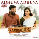 "Adhuva Adhuva (From ""Naadodigal 2"")/Justin Prabhakaran"