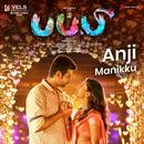 "Anji Manikku (From ""Puppy"")/Dharan Kumar"