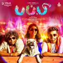 Puppy (Original Motion Picture Soundtrack)/Dharan Kumar