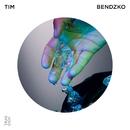 Trag Dich - EP/Tim Bendzko