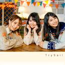 僕らのシンフォニー (2020 Winter Remix)/TrySail