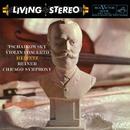 Tchaikovsky: Violin Concerto/Jascha Heifetz