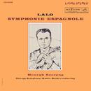 Lalo: Symphonie Espagnole/Henryk Szeryng